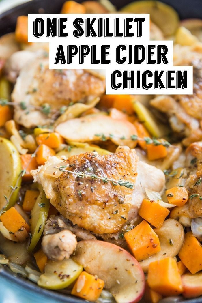 One Skillet Apple Cider Chicken- this Autumn meal takes just 30 minutes to make and is the perfect healthy dinner! #autumn #oneskillet #recipe #healthyrecipe #fallrecipesdinner