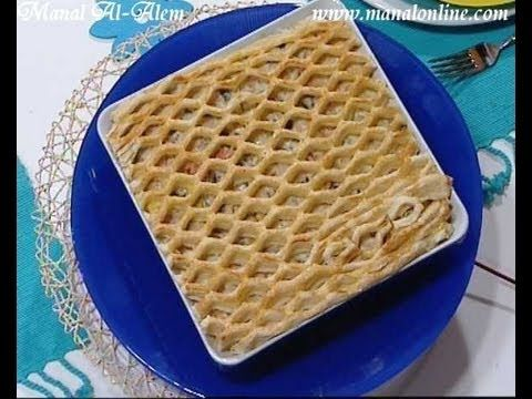قالب فطيرة الدجاج منال العالم Food Hand Pies Tart