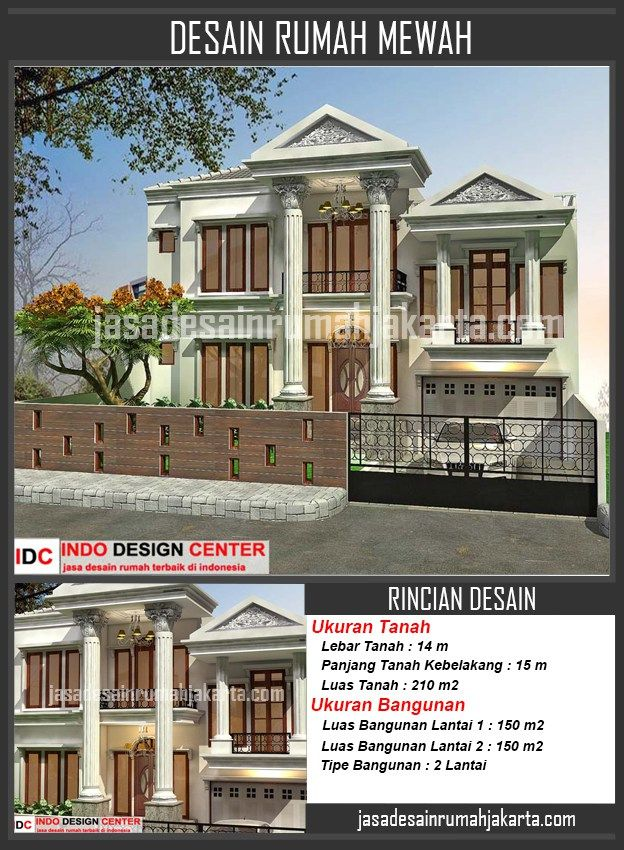 Jasa Desain Rumah Mewah | Jasa Arsitek Rumah Mewah | Jasa Gambar  Rumah Mewah | Di Jakarta - Bekasi - Tangerang - Bandung - Surabaya - Medan - Depok - Bogor | www.jasadesainrumahjakarta.com