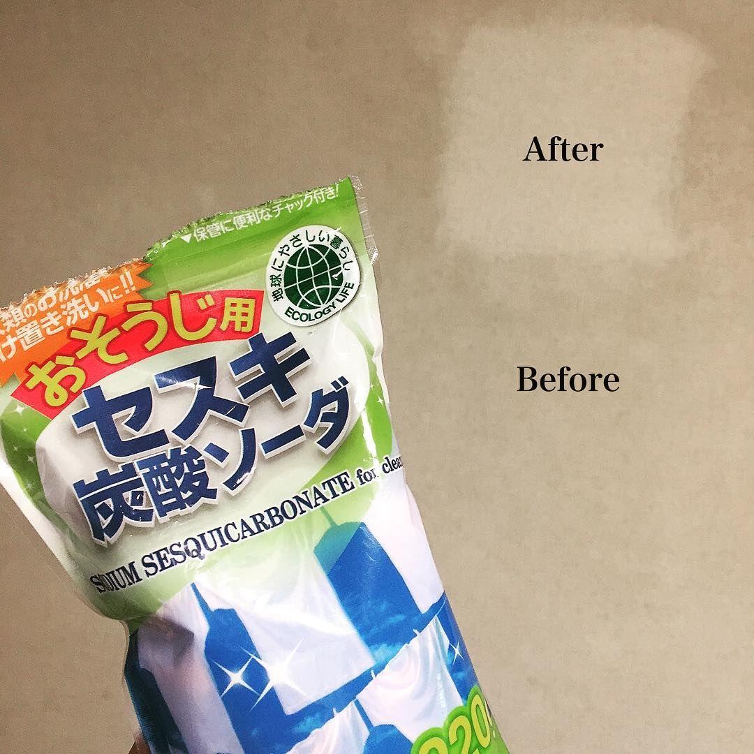 水回りの掃除って 憂鬱ではありませんか 専用の洗剤を使っても 落ちない汚れ ありますよね 今回は そんな頑固な汚れもするっと落としてしまう方法をご紹介致します 壁紙 掃除 大掃除 壁紙 汚れ