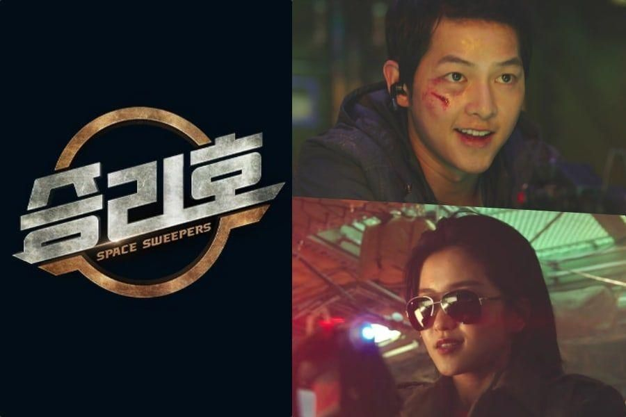 """Song Joong Ki and Kim Tae Ri's Film """"Space Sweepers"""" Opens Up Investments To General Public Via Crowdfunding"""