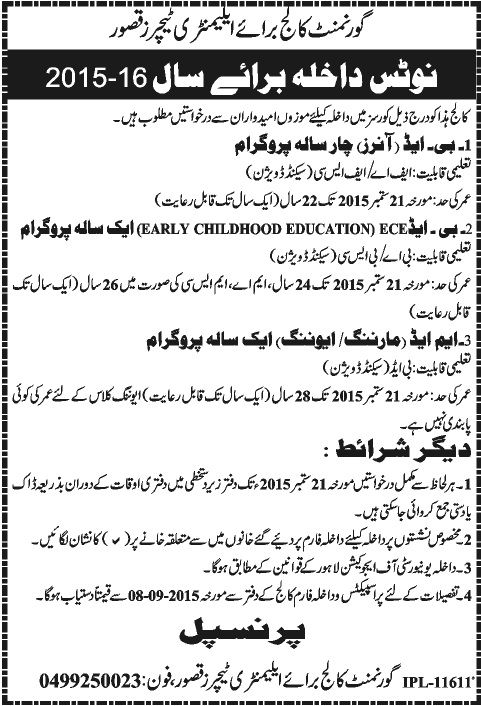 BEd MEd Admissions 2015 16 In Govt College For Elementary Teachers Kasur Courses Fees Profile Merit List Entry Test Results Date Sheet