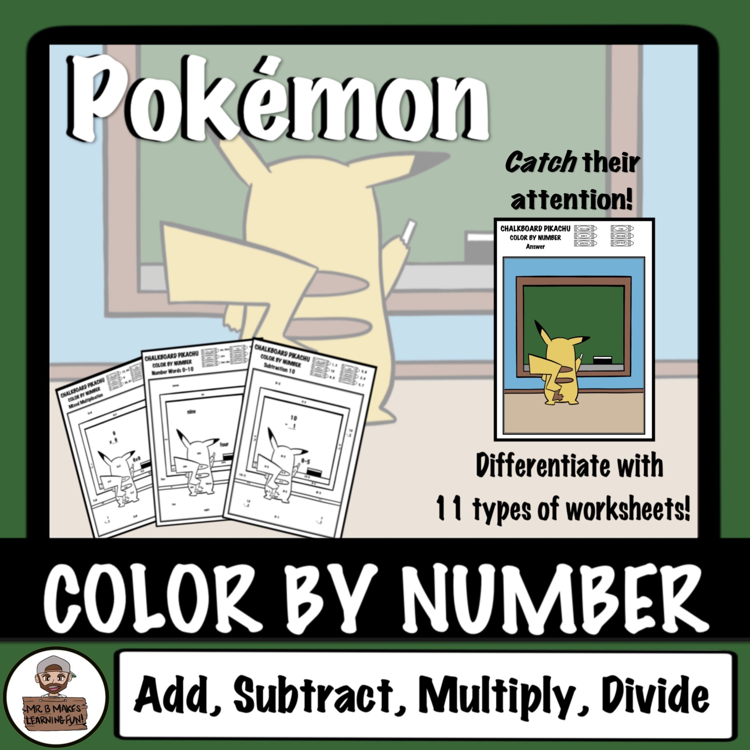 Pokemon Color By Number Add Subtract Multiply Divide Chalkboard Pikachu Math Activities Elementary Fun Lessons Subtraction Worksheets [ 2400 x 2400 Pixel ]