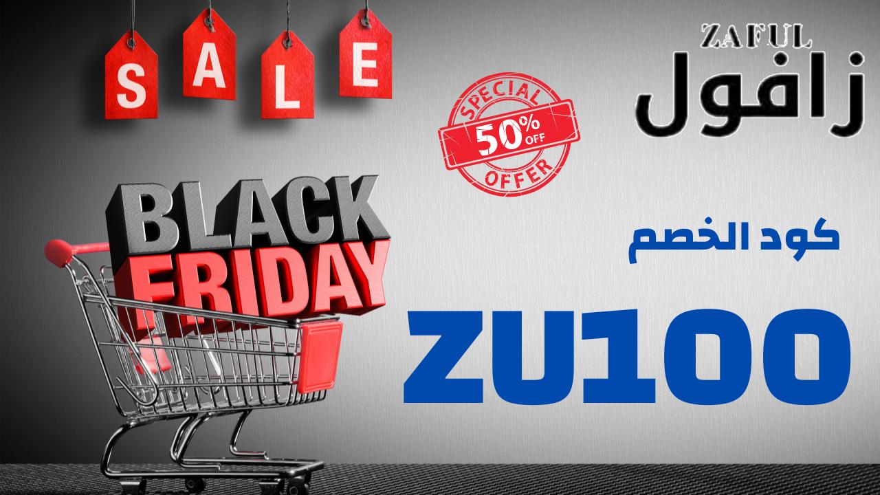 زافول Faster Now With The Largest Zaful Store Make Shopping With Tremendous Discounts Of Up To 17 Use This Code كود خصم Tech Company Logos Coding Offer