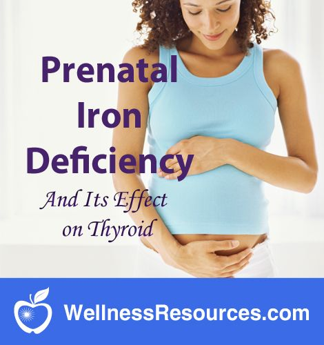 Low iron during pregnancy is associated with ...