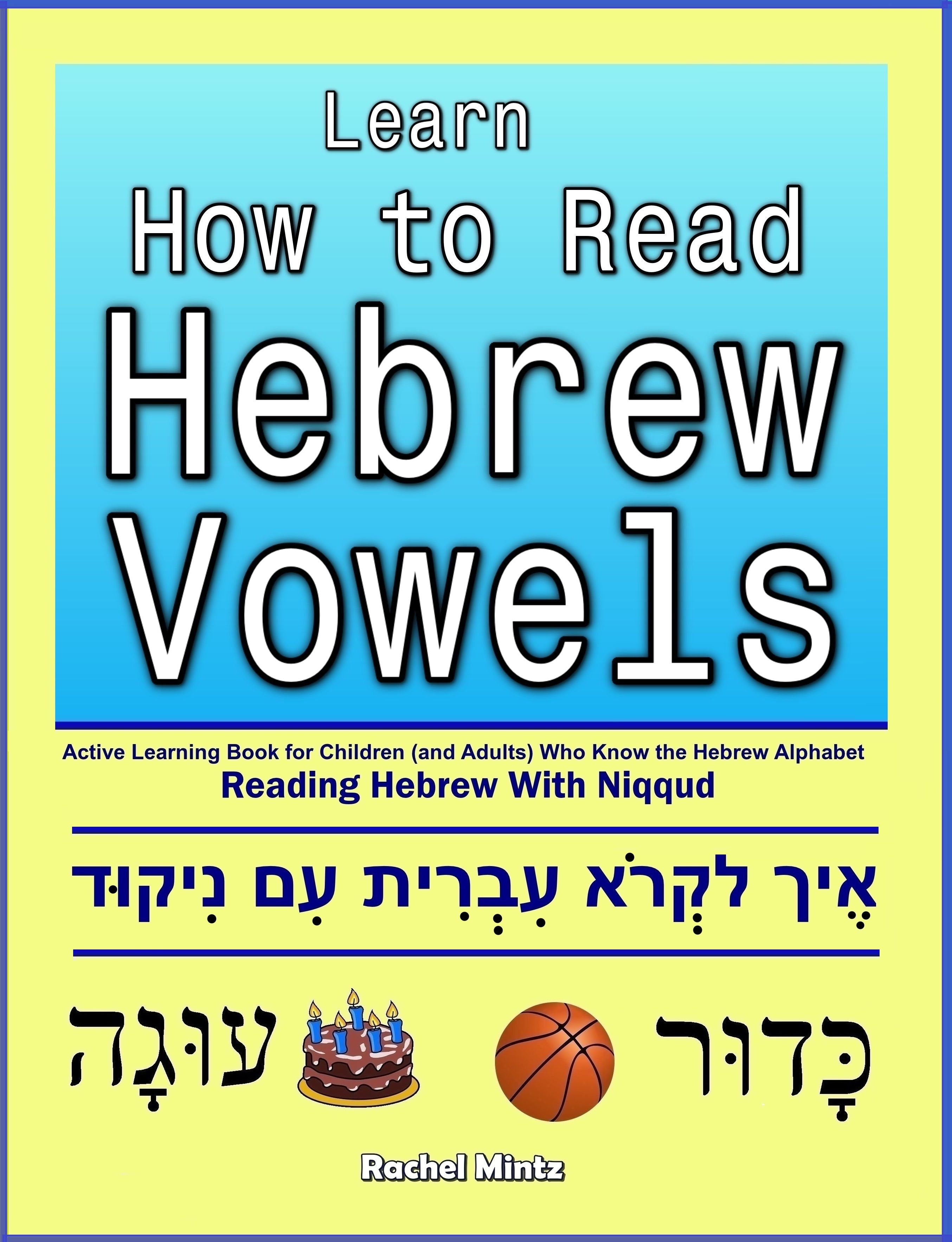 Pin On Learning Hebrew Books Adults learn how to read
