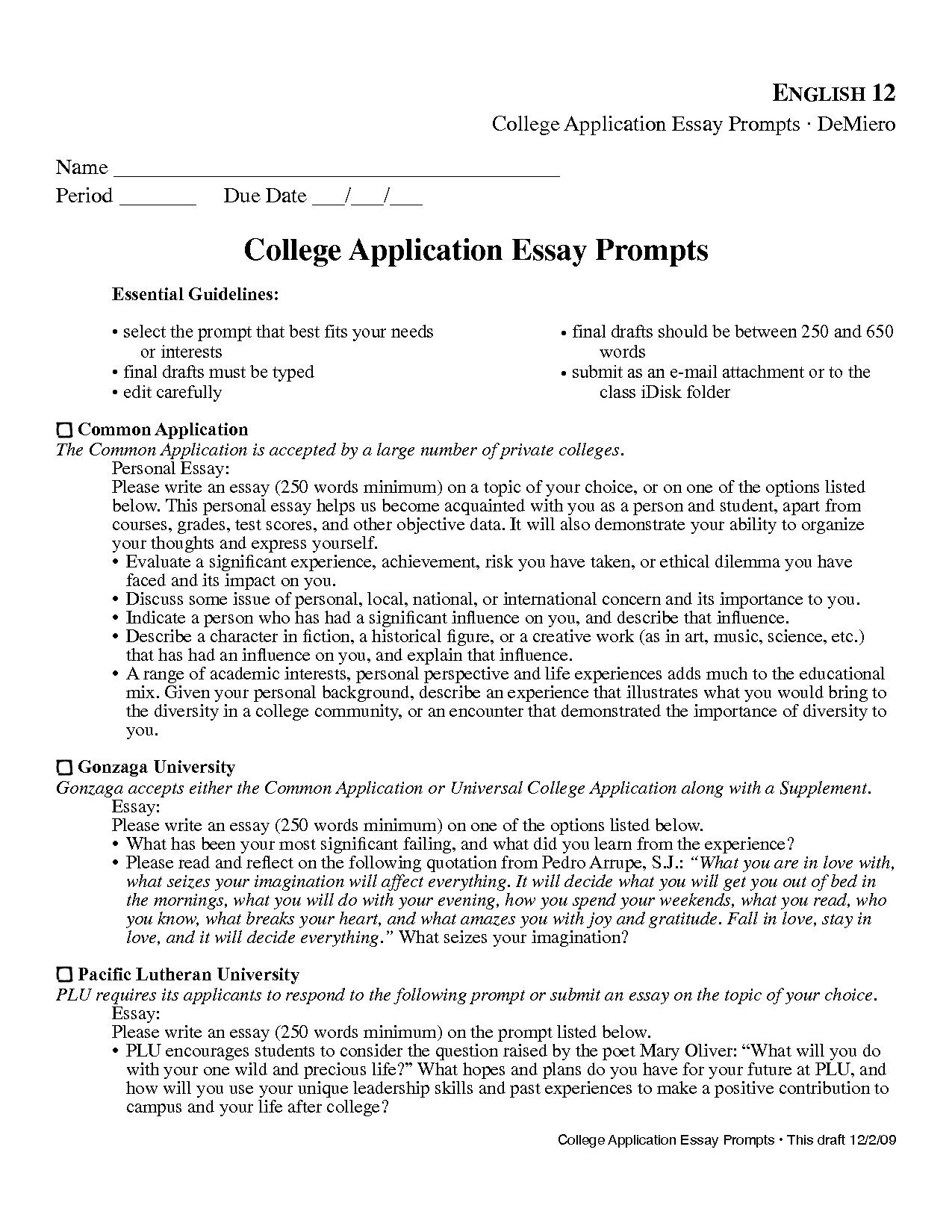 practice college essay prompts