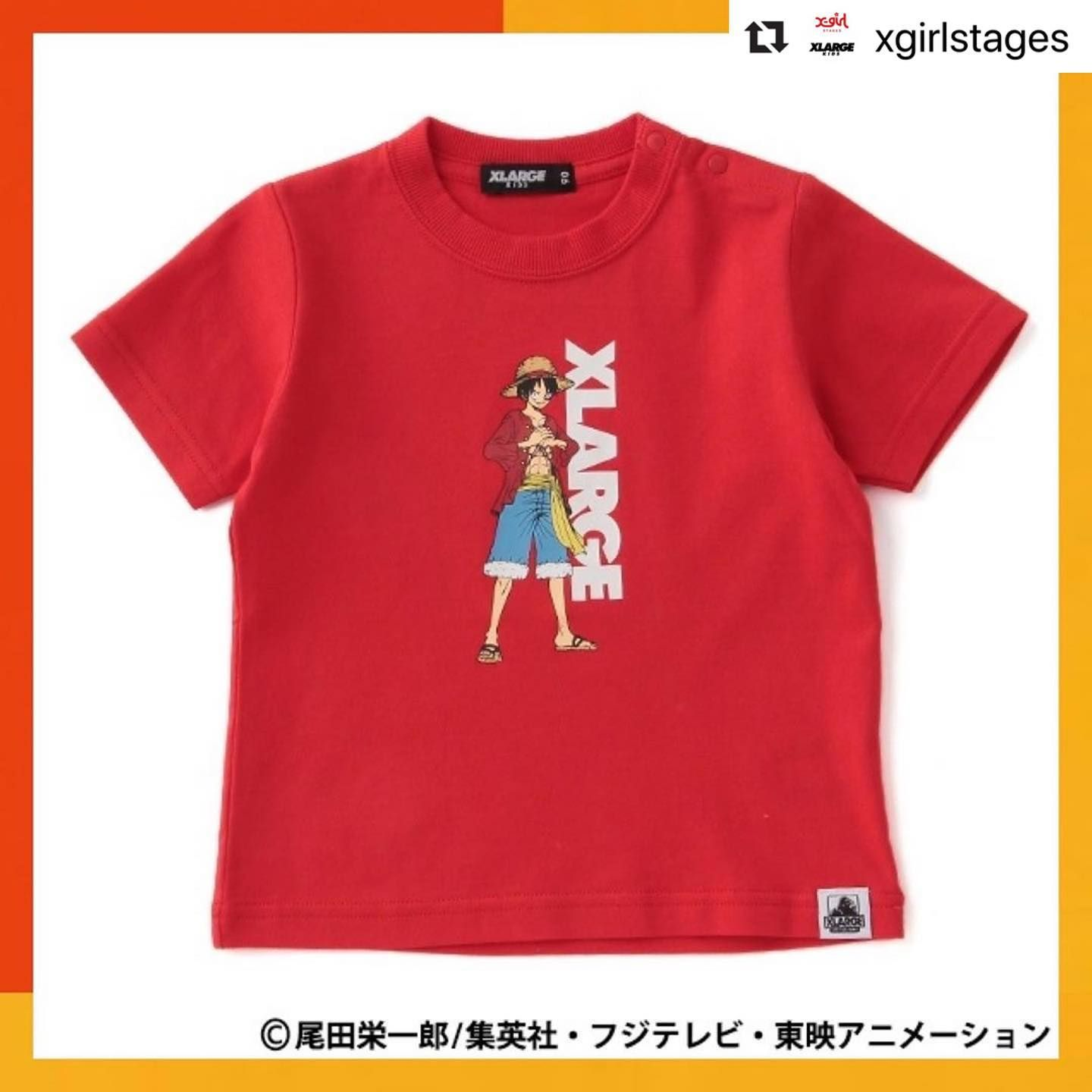 Xgirlstages Xlarge Kids Recommend Item エクストララージ キッズと 人気アニメ One Piece ワンピース のコラボアイテム Onepiece ロゴプ Tシャツ デザイン Tシャツ デザイン かっこいい Tシャツ プリント