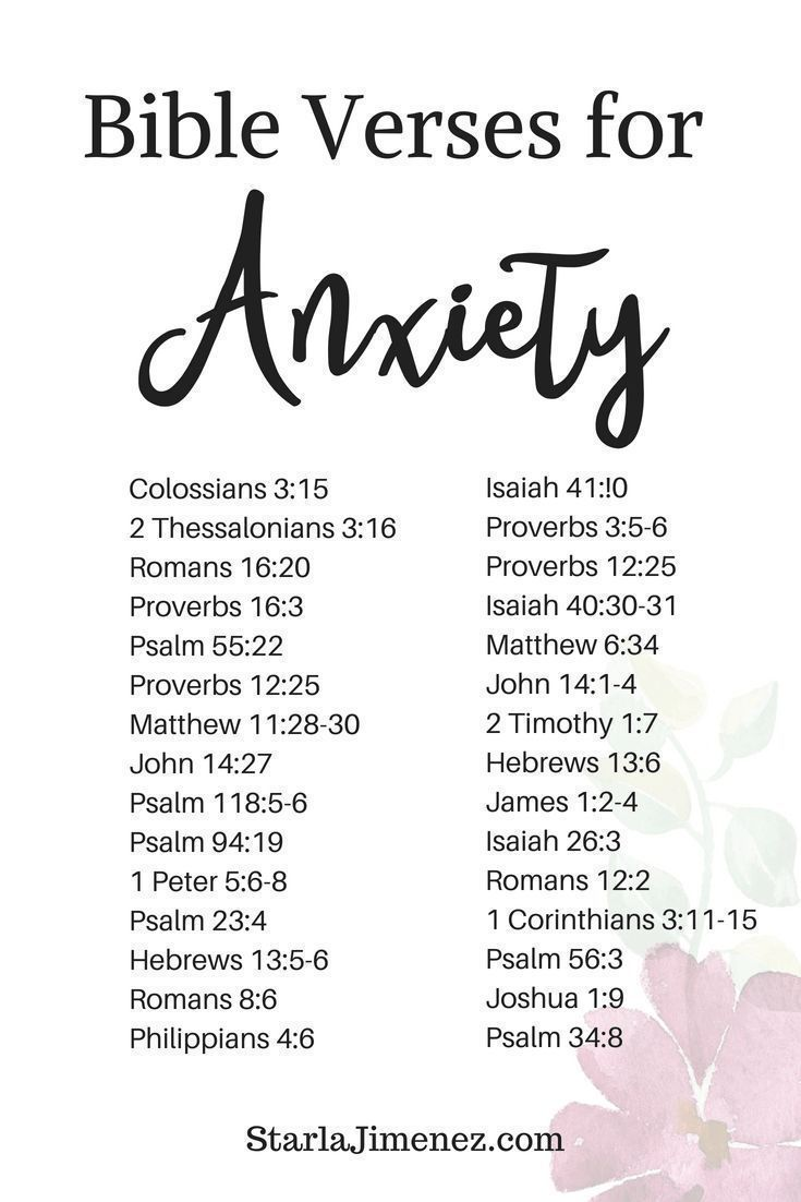 Bible Verses for Anxiety ~ Coffee With Starla