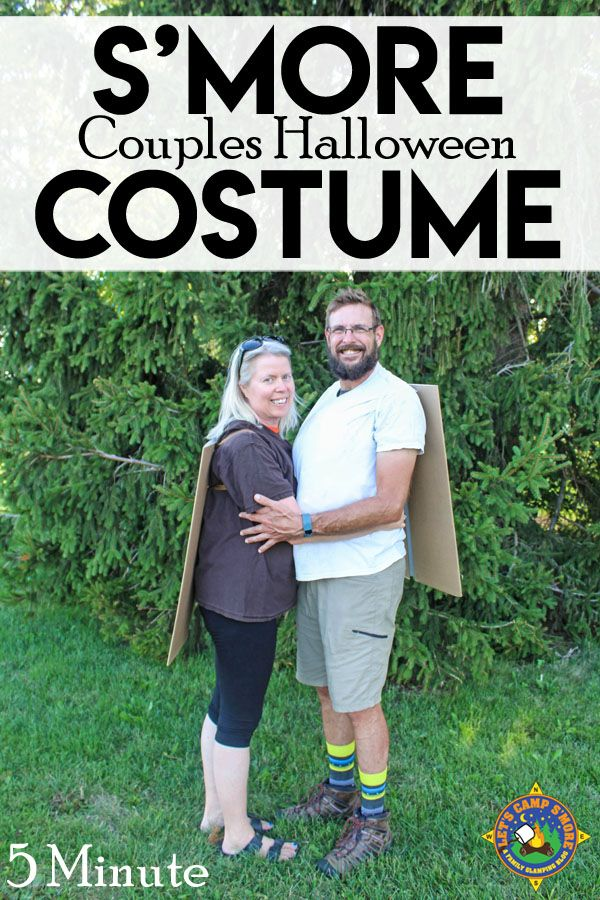 Easy At Home Couples Smore Costume For Halloween Easy