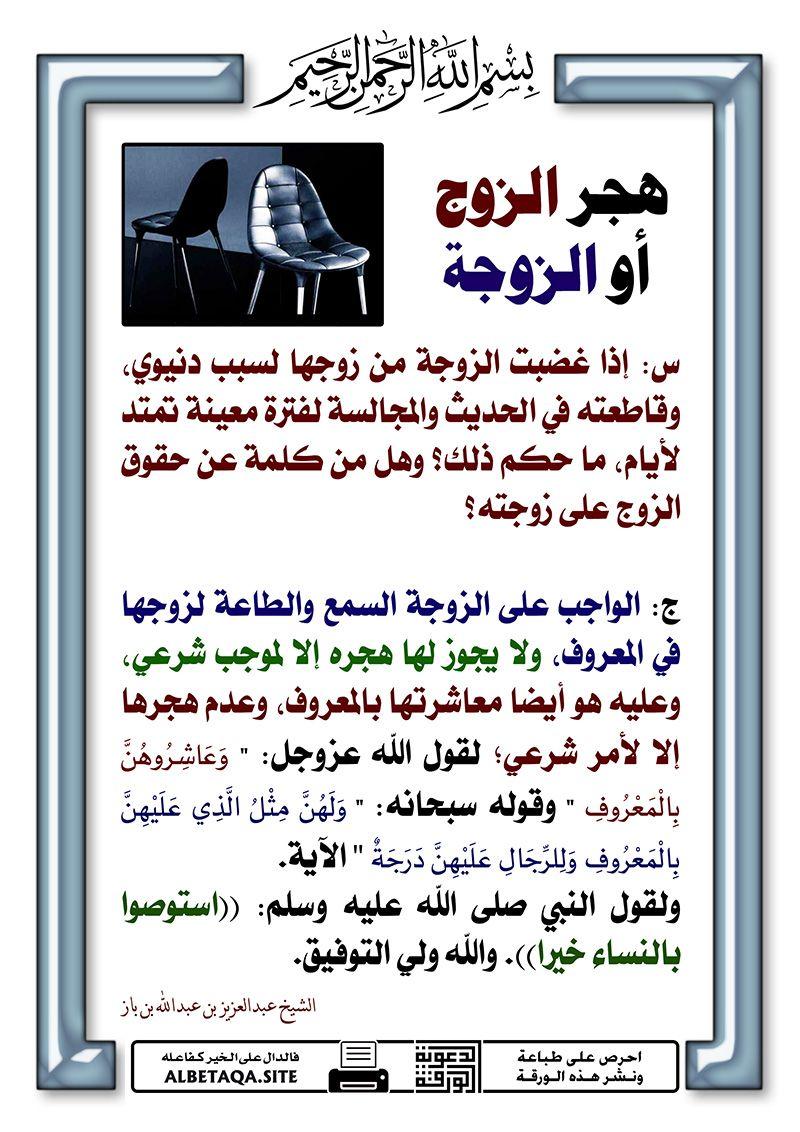 احرص على إعادة تمرير هذه البطاقة لإخوانك فالدال على الخير كفاعله Islam Facts Islamic Teachings Islam Quran