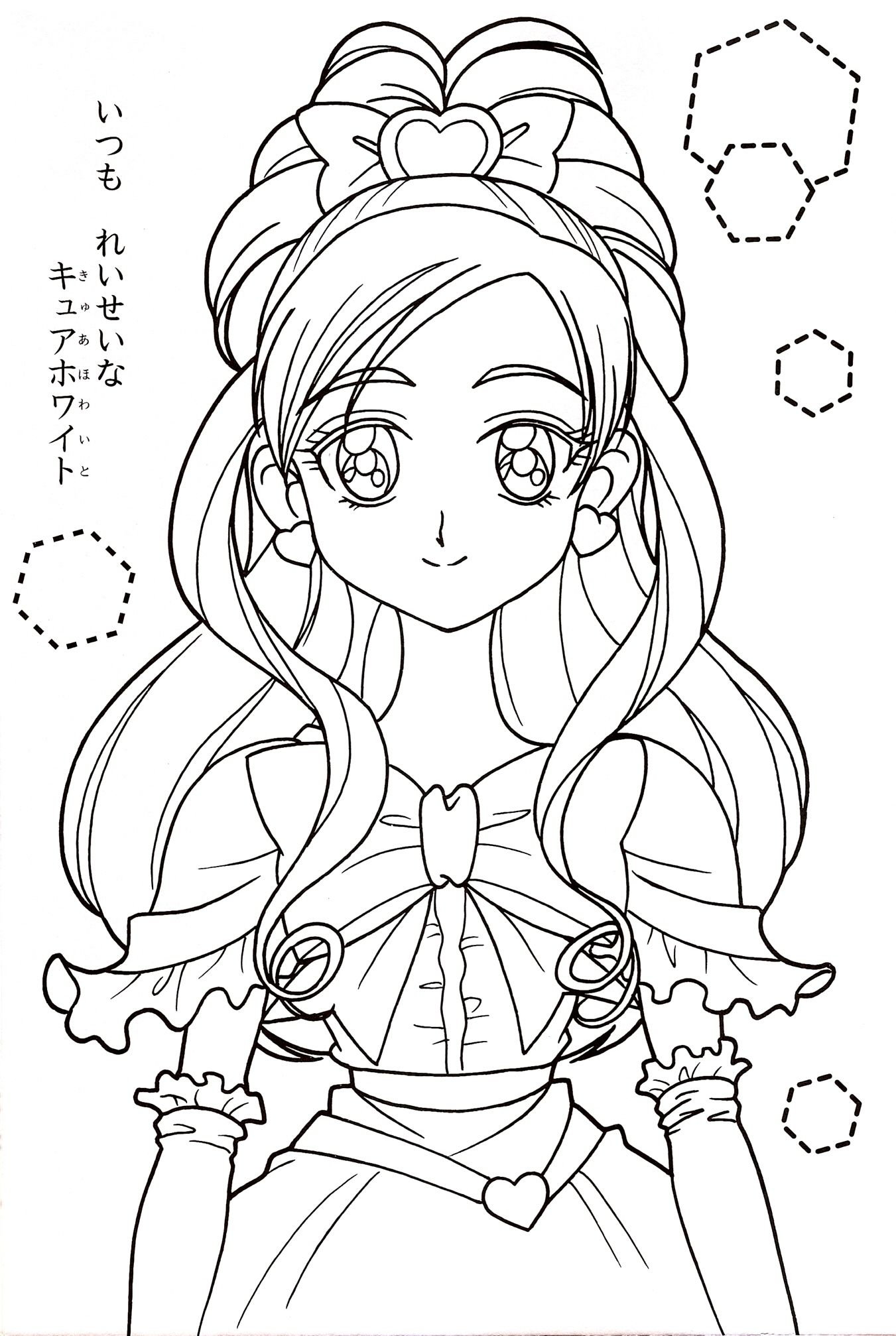 pretty cure coloring pages Google Search coloring