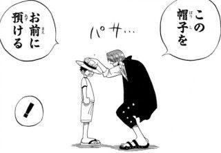 pin by kk884 on one piece memes ecard meme manga