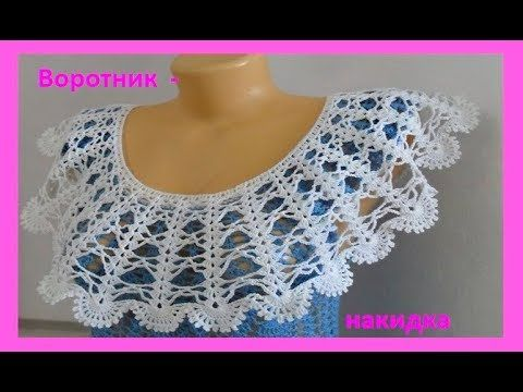 воротник накидка крючком How To Crochet The Collar в 136