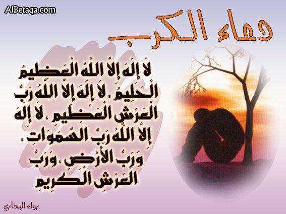 ادعية مصورة ادعية اسلامية مصورة ادعية دينية مستجابة مكتوبة بالصور Holy Quran Prayers Islam
