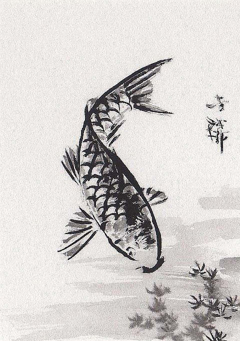Lin li 39 s chinese art orig art aceo sumie chinese ink for Chinese art koi fish