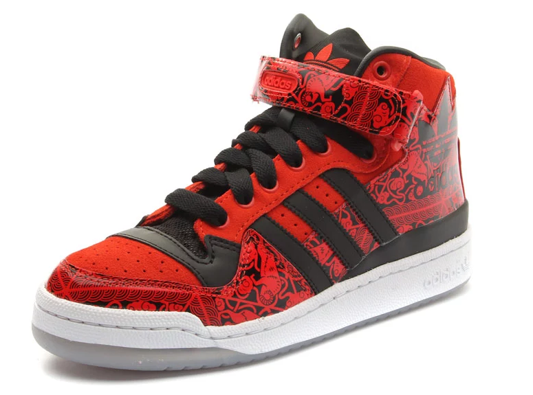 finest selection 012aa 6e966 ADIDAS FORUM MID RS XL YEAR OF THE GOAT UNISEX SNEAKER B35964 159 . ...