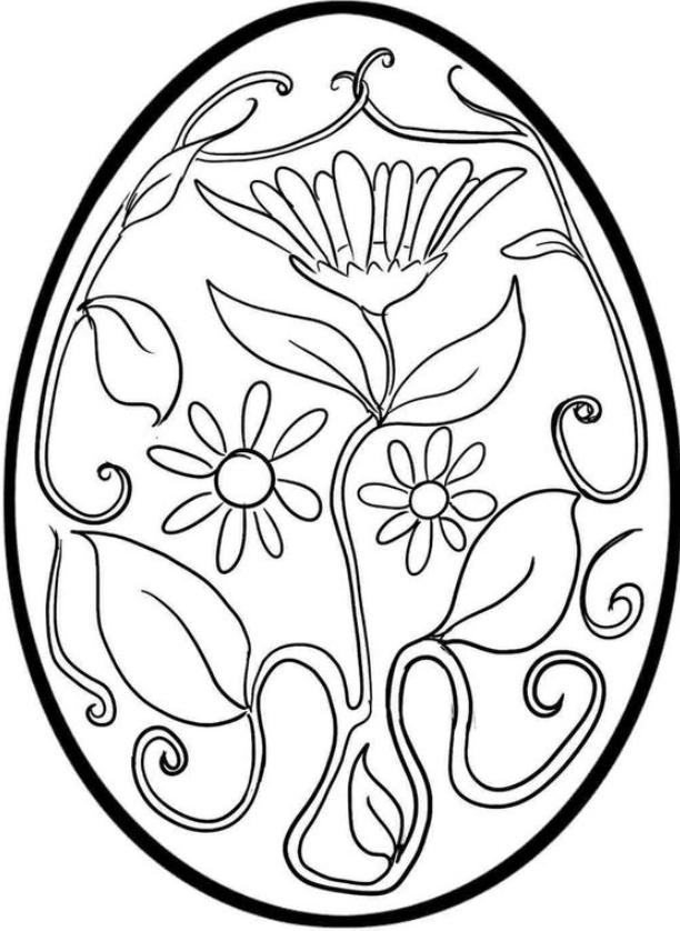 Easter Egg Pictures Coloring Pages 8211 Peeps Coloring Page Cascarones Decorados Artesanias Con Botellas De Vino Cascarones