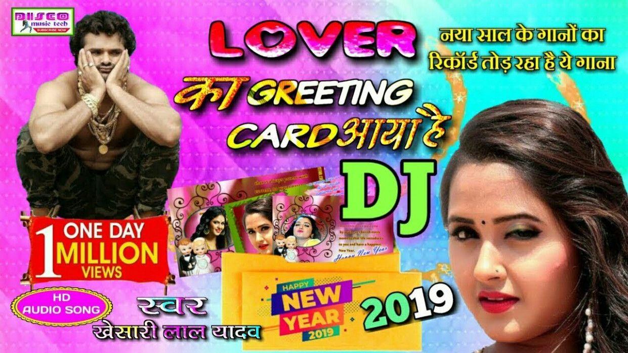 Love Her Ka Greeting Card Aaya Hai Song Love Her Ka Greeting Card