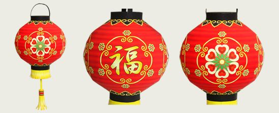 Chinese Paper Lantern Craft With Link To Pdf Instructions