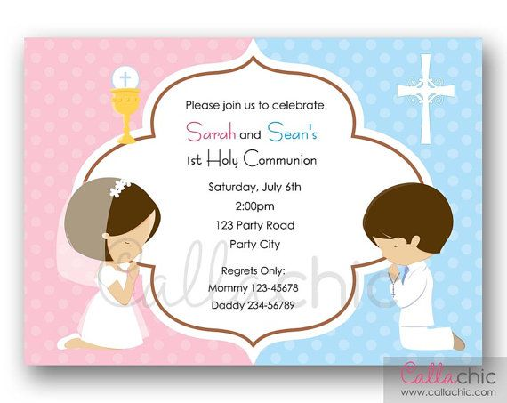 First Communion Invitation PRINTABLE