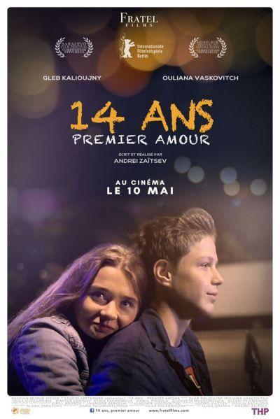 14 Ans Premier Amour Critique Premier Amour Premiers Sons Film 2015