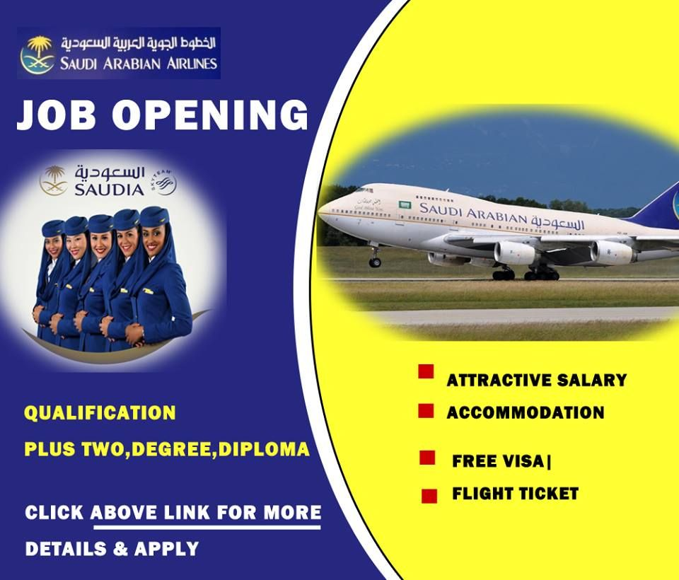 ️SAUDI ARABIAN AIRLINES CAREERS ️Attractive Salary