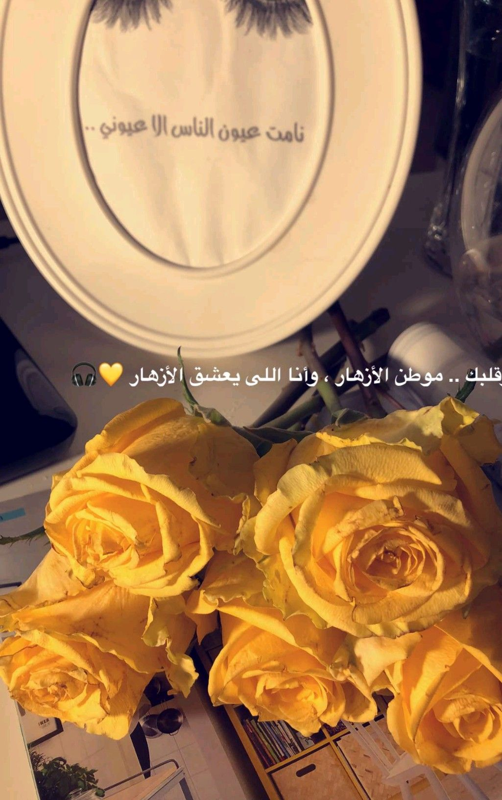 Pin By Nada Saaty1 On سنابات Arabic Tattoo Quotes Arabic Love Quotes Quotes About Photography