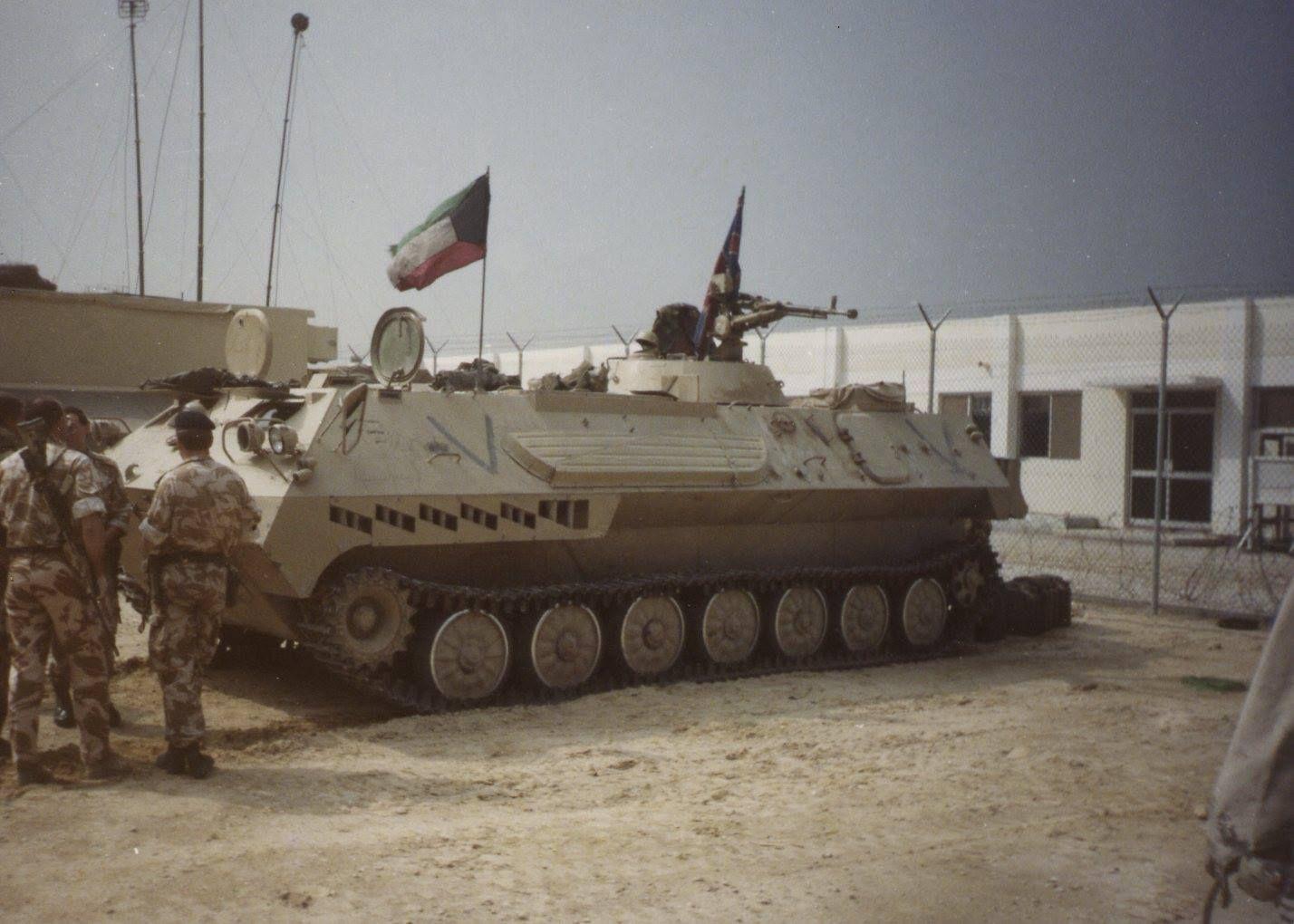Iraqi mt lbu now as a war trophy operation desert storm the iraqi mt lbu now as a war trophy operation desert storm sciox Gallery