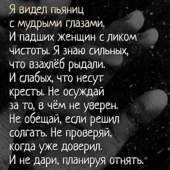 Pin By Marina Nikolaesku On Citati Words Of Wisdom Words Life Quotes
