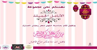 أخبار و إعلانات رمضان كريم على الأمة الإسلامية و العربية Calm Artwork Blog Posts Keep Calm Artwork