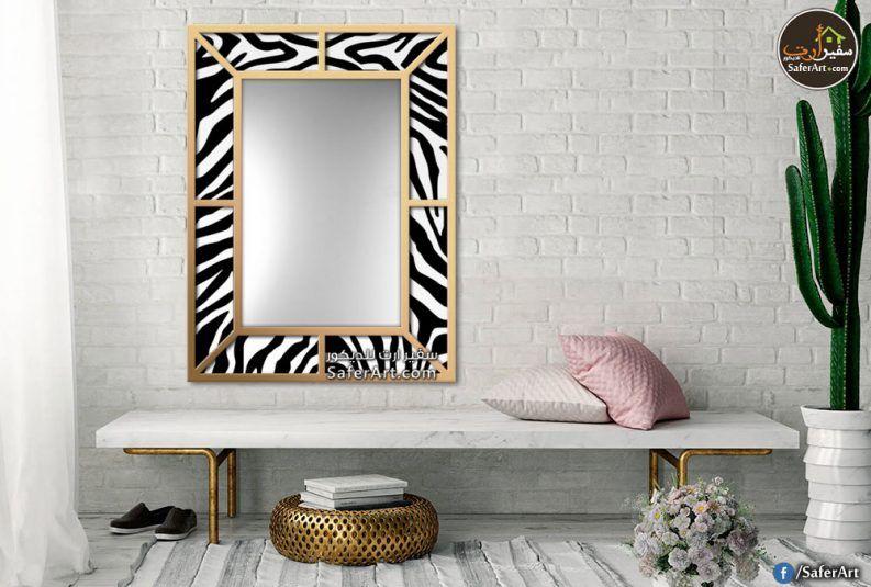 مرايه حائط اطار ذهبى ابيض و اسود سفير ارت للديكور Gold Frame Wall Framed Mirror Wall Frames On Wall