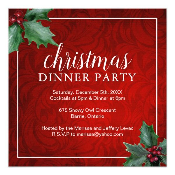 Elegant Christmas Party Invitations Custom Office Party Invitations