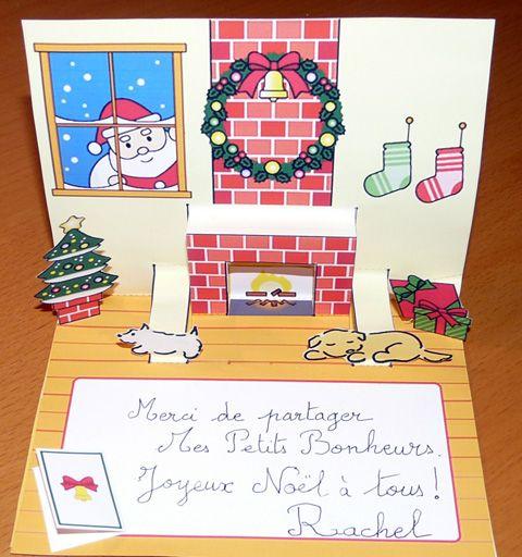 Carte de Noël à imprimer : une carte 3D pop up à fabriquer par les