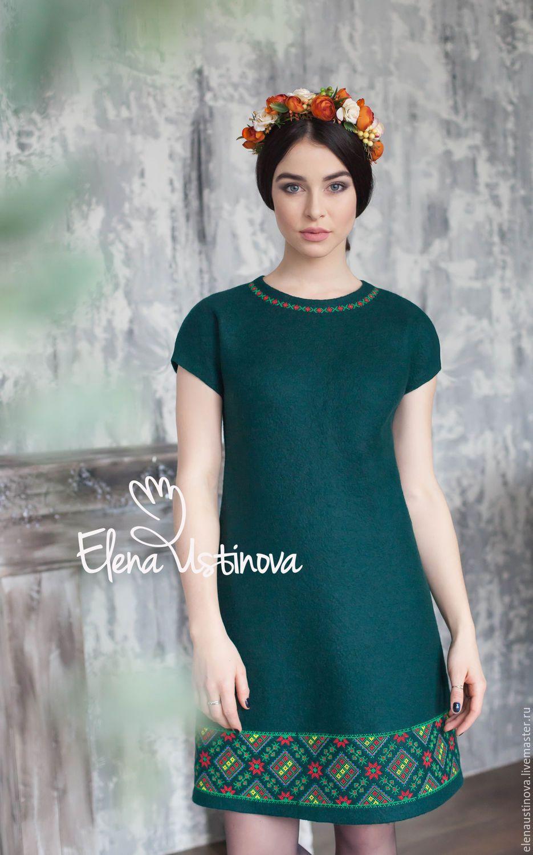 купить нарядное зеленое платье