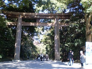 Das Eingangs Toori Am Meiji Schrein Ist Schon Verdammt Gross Meiji Schrein Bilder Fahren