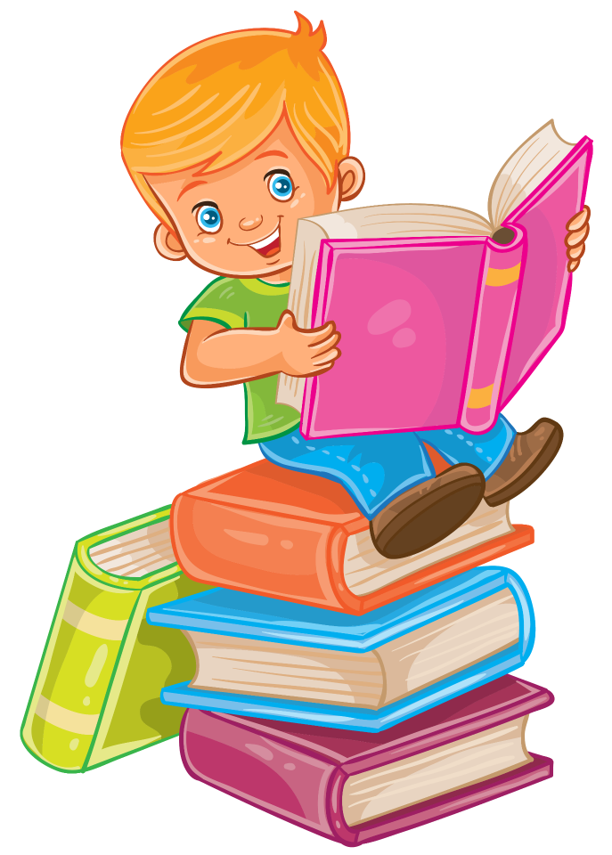 Внеклассное чтение картинки на прозрачном фоне