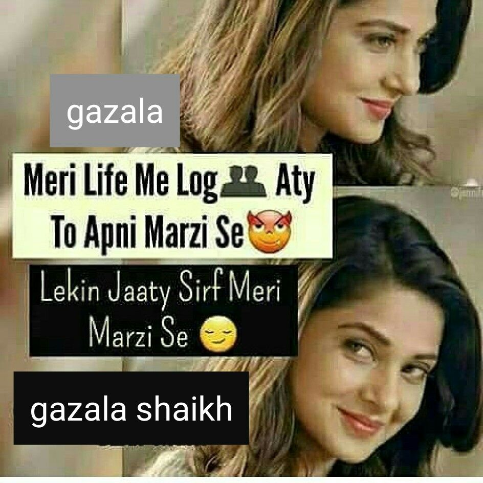 Best Of Maya Serial Images With Love Quotes Thousands Of Inspiration Quotes About Love And Life See more of behad serial fan club on facebook. maya serial images with love quotes