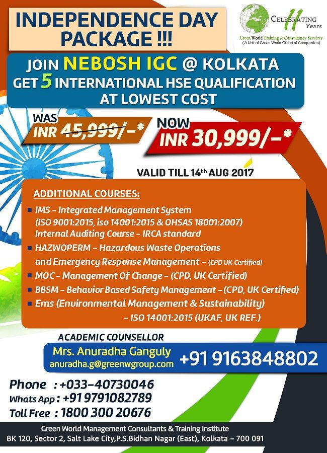 Grab the great independence day offer join nebosh course inr grab the great independence day offer join nebosh course inr 30999 green fandeluxe