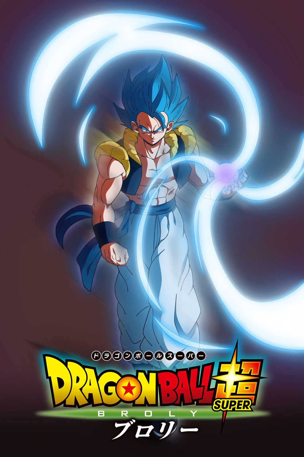 Dragon Ball Super Broly Movie Gogeta Blue Poster 12inx18in Free