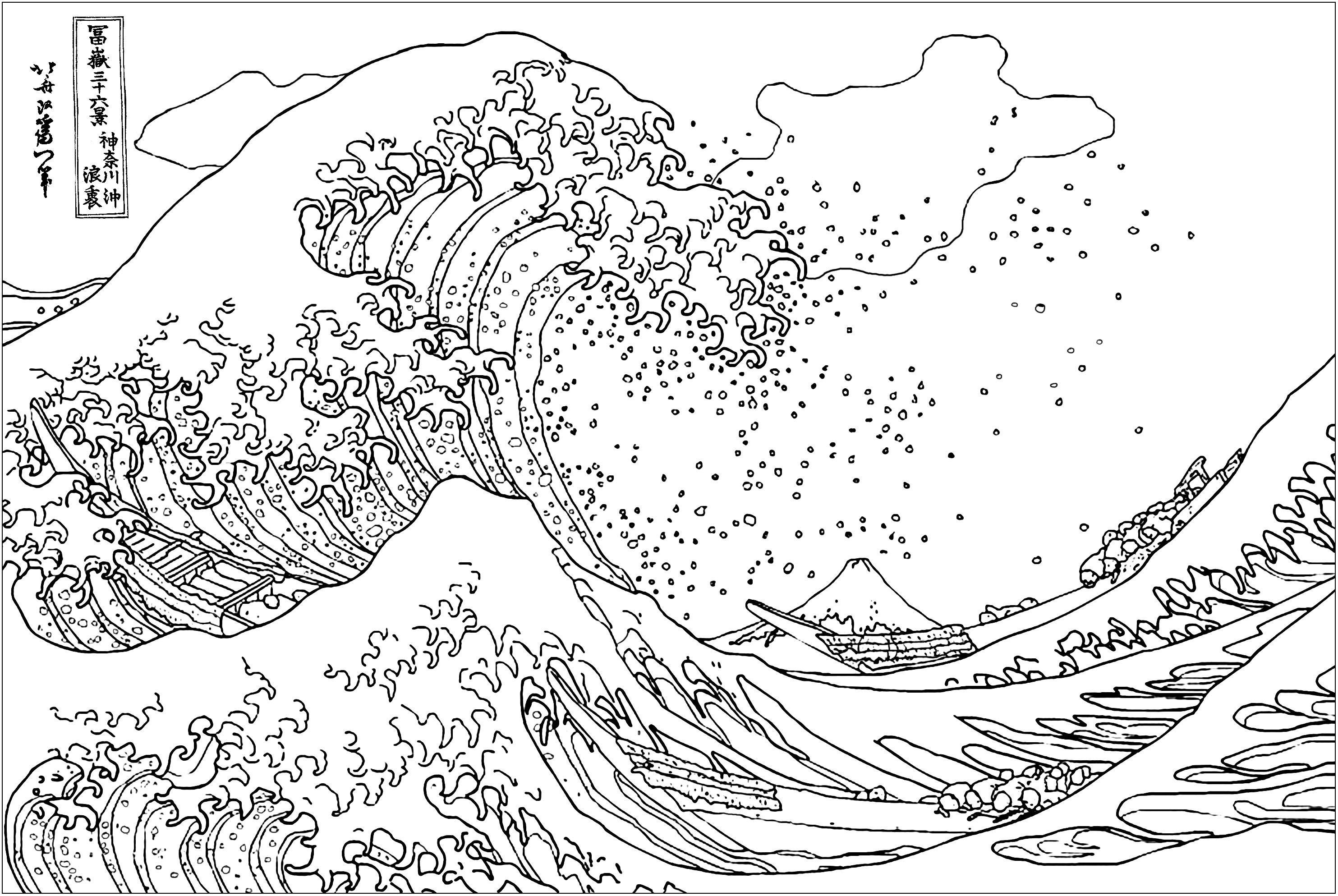 Hokusai The Great Wave Off Kanagawa