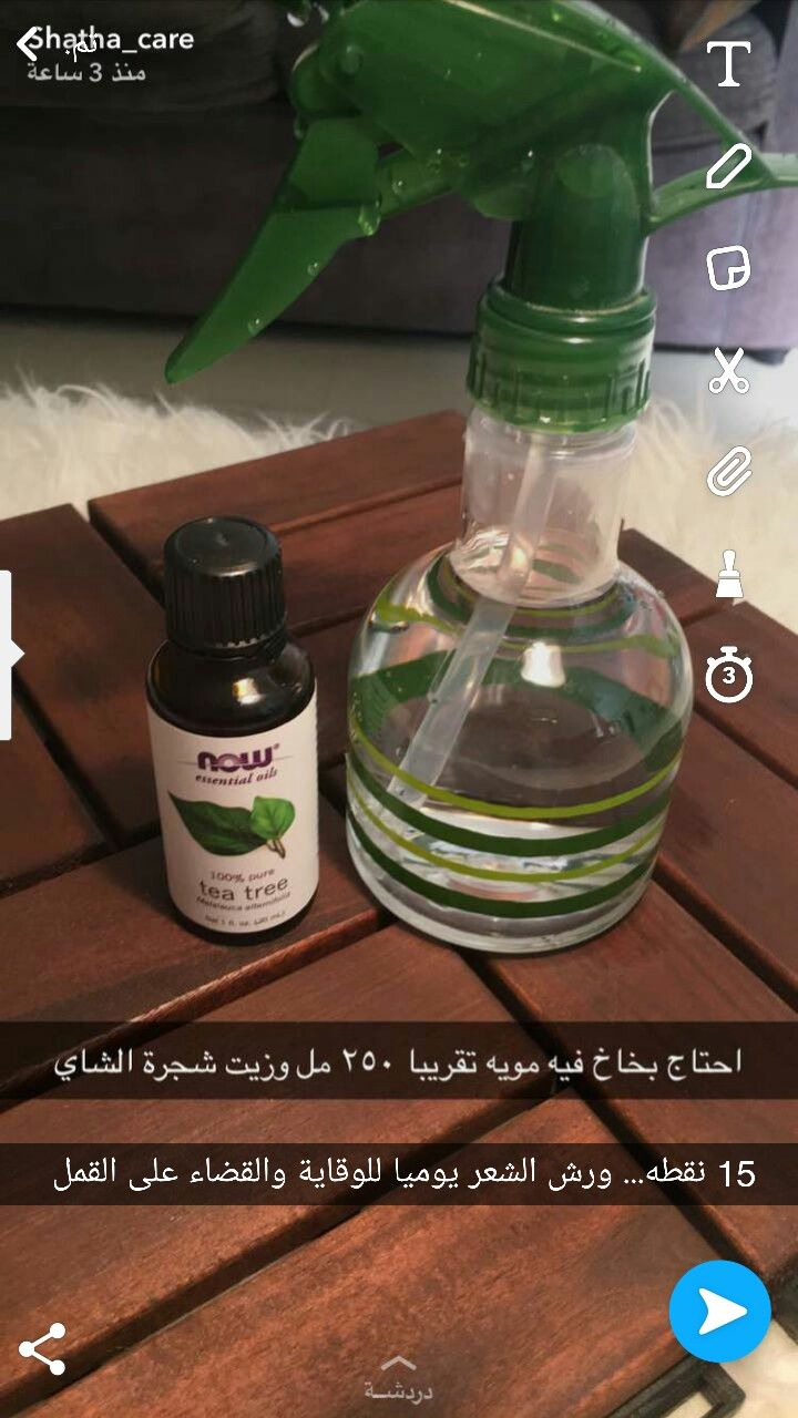 Pin By Nooony On Care Hair Care Recipes Body Skin Care Hair Essentials