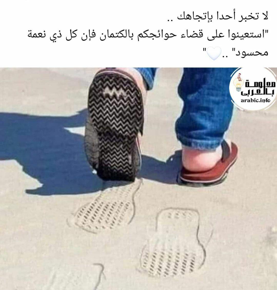 Pin By Acc Safaa Nserat On Phrase Mens Flip Flop Flop Flip Flops