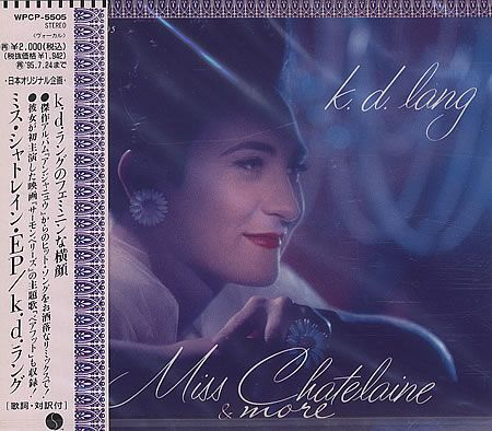 """For Sale - K.D. Lang Miss Chatelaine Japan  CD single (CD5 / 5"""") - See this and 250,000 other rare & vintage vinyl records, singles, LPs & CDs at http://eil.com"""