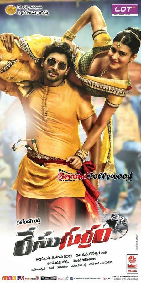 Race Gurram 2014 Telugu Dvdscrrip 700mb Race Gurram Tamil Movies Online Tamil Movies