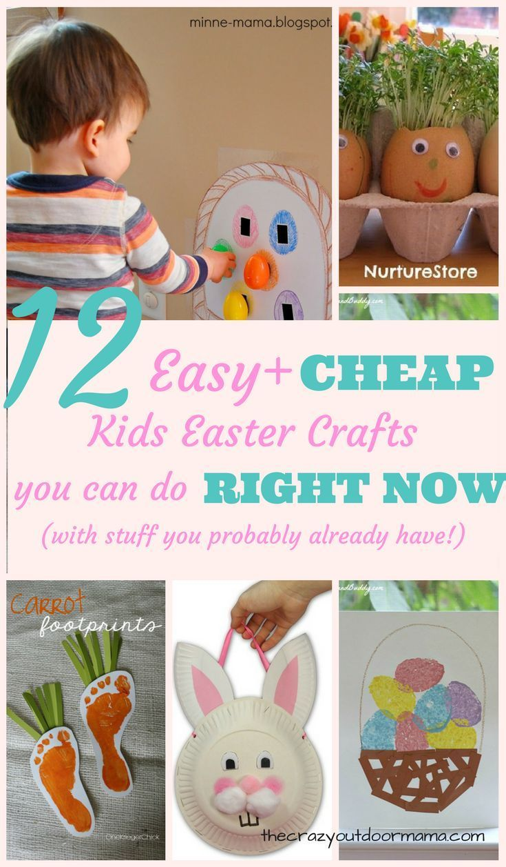Kids Easter Crafts that are Cheap and Easy! Easter kids