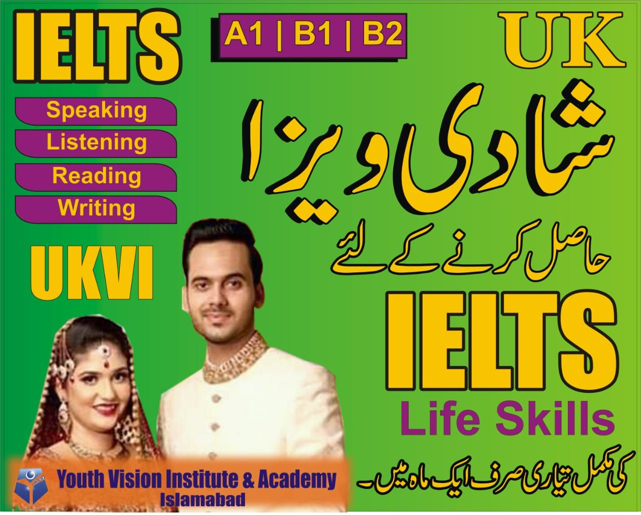 Ielts Life Skills A1 Course Morning Amp Evening Classes 10