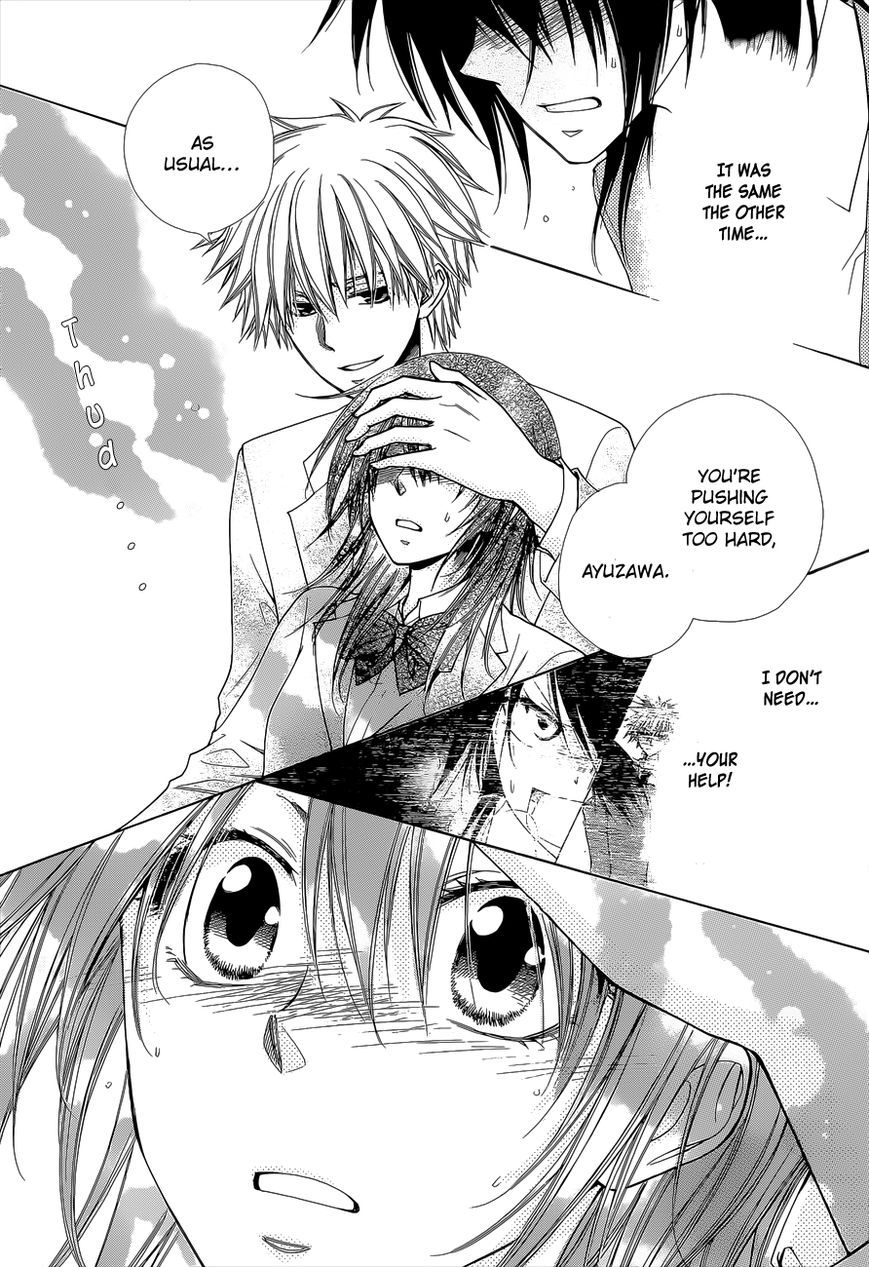 Sweet Usui in the latest chapter of Maid-sama!