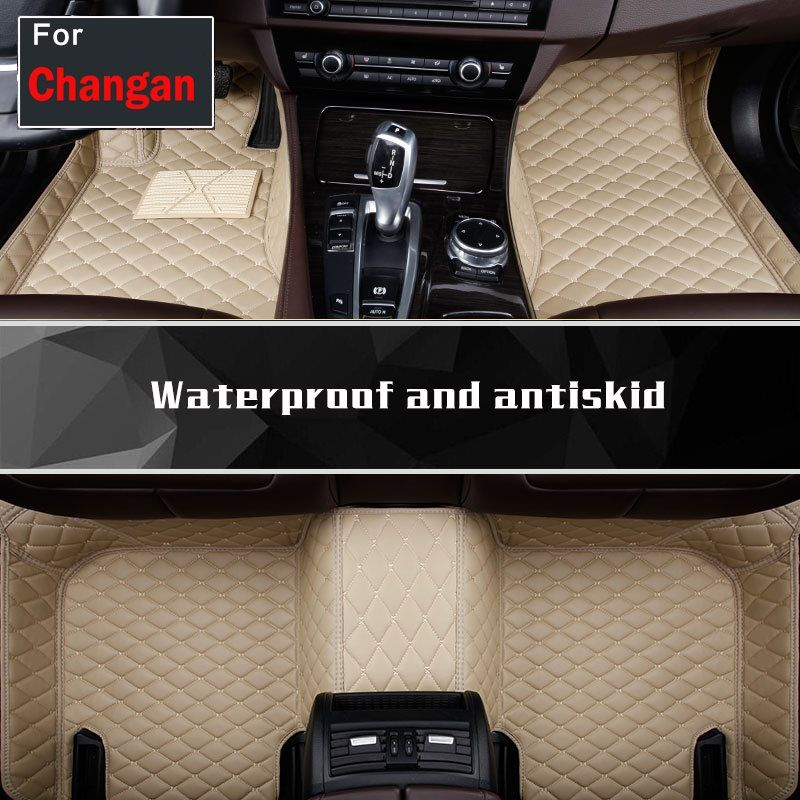 Car Floor Mats For Changan Cs35 Cs15 Ev Cs95 Raeton Linmax S50