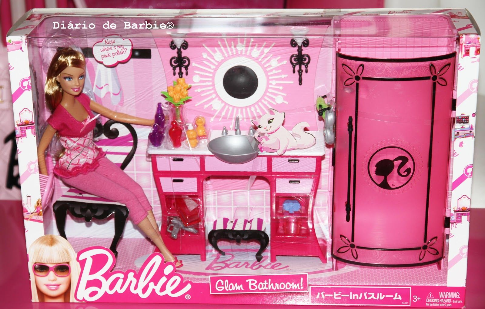 Barbie Glam Vacation House Bathroom | glam bathroom glam ...